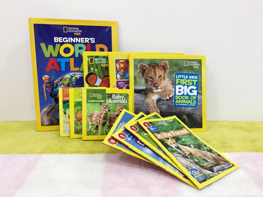 Emile Preschool Textbooks