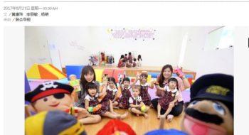 Emile Preschool Playgroup Singapore